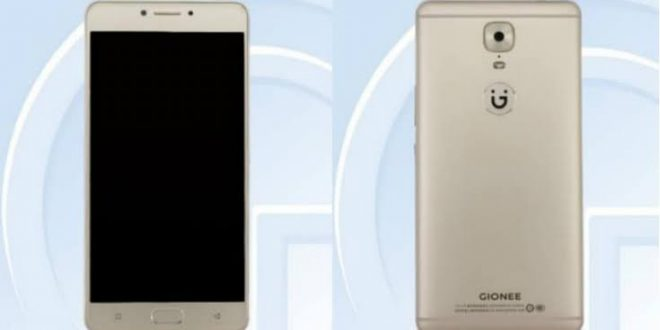 Chinese Court Finds Gionee Guilty for Intentional Malware Planting on 20 Million Phones