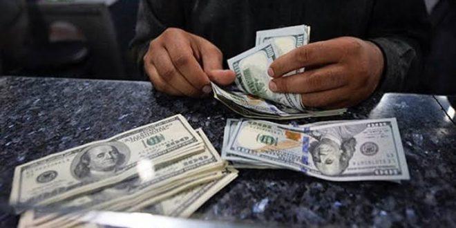 Banks Limits Domiciliary Accounts Transfers