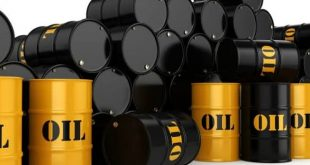 NNPC Predicts Oil Price Could Rise to $200 Per Barrel