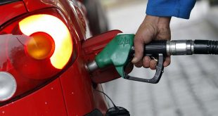 FG to Stop Petrol Subsidy June 2022, World Bank Condemns N2.9tn funding